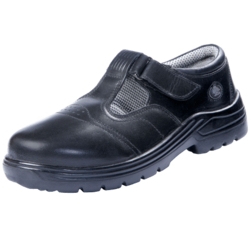 BS2000 T-Bar Bata Safety Shoes