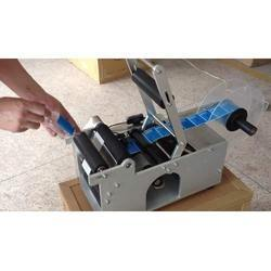 Manual Sticker Labeling Machine