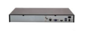 Network Video Recorder (NVR201-04E)