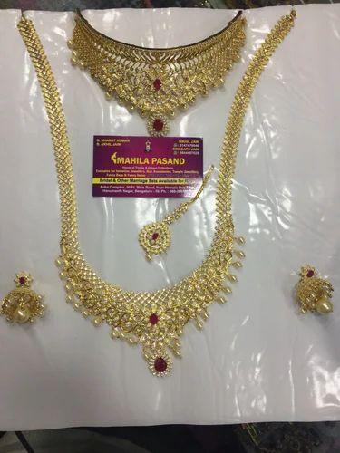 Mahila Pasand Bridal Studio Bengaluru Retailer Of Bridal