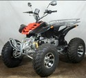 200CC Bingo ATV Motorcycle
