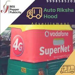 Auto Rickshaw Hood Advertisement