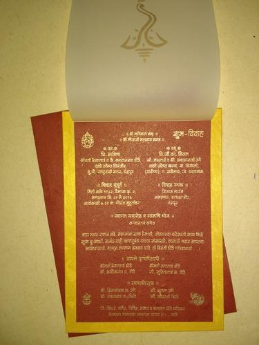 Single fold insert pull out insert cardboard paper wedding cards single fold insert pull out insert cardboard paper wedding cards marathi stopboris Choice Image
