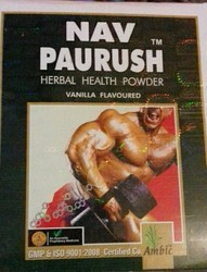 Nav Paurush Powder 500 Gm