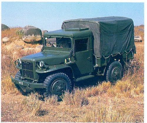 Nissan One Ton Truck Dw 73