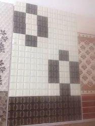 Digital Bathroom Tile
