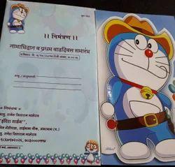 1 Birthday Card Printing Service