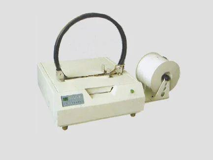 Banknote Strapping Machine, स्ट्रैपिंग मशीन in Kilpauk, Chennai , Infres  Methodex Private Limited | ID: 13501491948