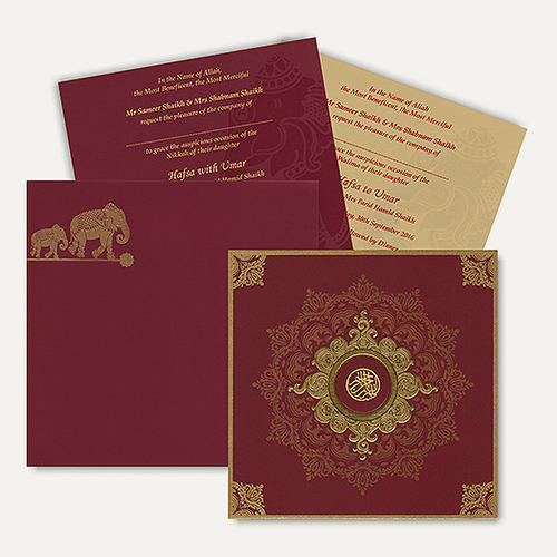 islamic wedding cards is2350 bi - Muslim Wedding Cards