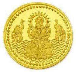 Gold Coins In Vadodara सोने के सिक्के वडोदरा Gujarat