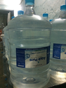 Water Container 20 Litre