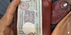 One Rupee Paper Note 1984