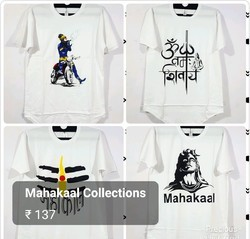 Mens Fancy Printed T Shirt