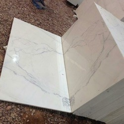 Marble Slabs Manufacturers Suppliers Amp Dealers In