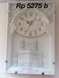 Rp 5275 B Wall Clock