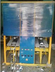 Paper Plate Making Machine In Bengaluru Karnataka India Indiamart & Cost Of Paper Plates Making Machine - Paper Format