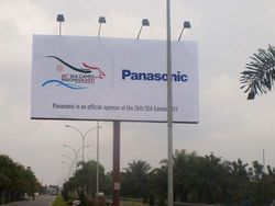 Outdoor Advertising Board Printing Service