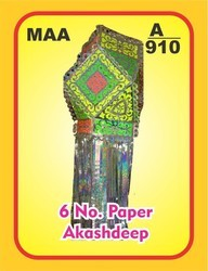 Paper Akashdeep