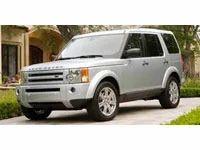 Land Rover Parts From Gokul Impex - Gokul Impex, Mumbai | ID
