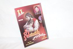 Plain Single DVD/CD Case CD Pouches