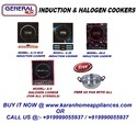Halogen Cooktop