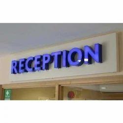 Reception Sign Board