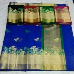 Latest Banarasi Silk Cotton Sarees