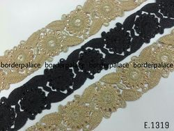 Embroidery Lace 1319