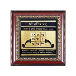 Copper Shri Shani Yantra, 4 x 4 Inches