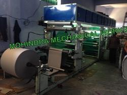 Banana Leaf Lamination Machine