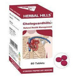 Herbal Hills Chologuardhills Tablet