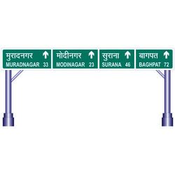 Directional Sign Boards