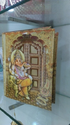 Ganesh Printed Marriage Card