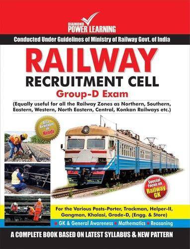 Competition Books - RRB Competition Book Wholesaler from Meerut