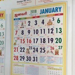 om tamil calendar 2019