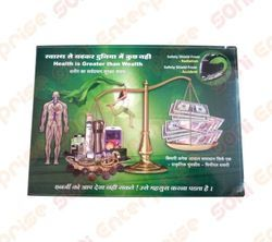 Magnetic Therapy Knowledge Book - Hindi