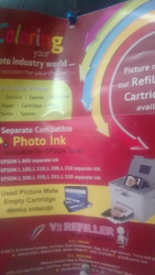 Pamplate Printing Services