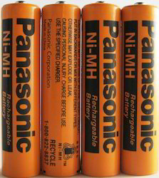 4 Pack Panasonic Rechargeable Battery