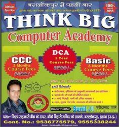 Basic Computer Coaching