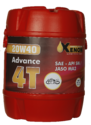Xenon Advance 4T 20W40 Automotive Oil