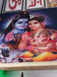 God Shiv Tiles