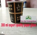 300 Ml Paper Glass