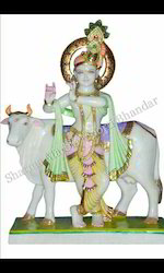 Dattatreya Marble Murti