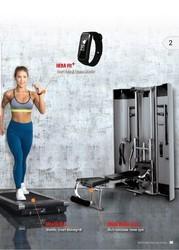 Home gym equipment in pune घर के जिम उपकरण पुणे