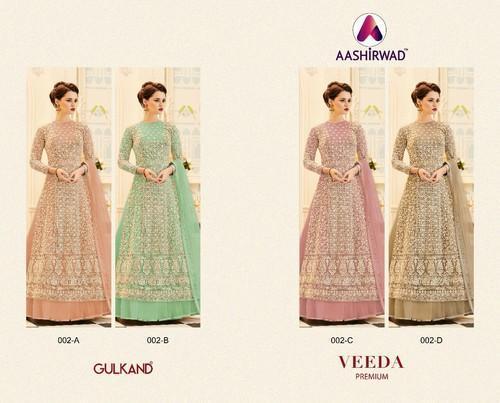 48a4f8b6a9f Anarkali Ladies Suit - Designer Party Wear Anarkali Suits ...