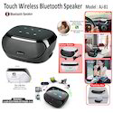 Touch Wireless Bluetooth Speaker