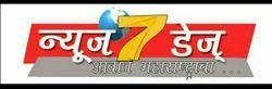 News 7 Days Newspaper