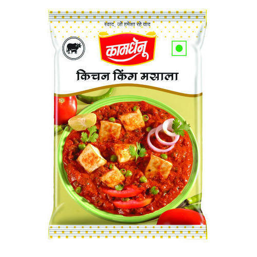 Kitchen King Masala Manufacturer From Pune