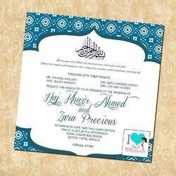 Muslim Wedding Invitation Card At Rs 20 Piece Marriage Invitation