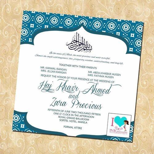 Muslim wedding invitation card at rs 20 piece marriage invitation muslim wedding invitation card stopboris Choice Image
